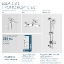 Esla PROMO BOX 3in1