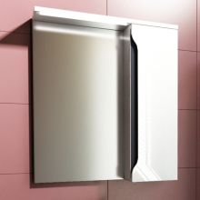 Carre Bathroom Mirror Cabinet