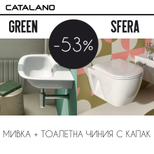 SET Washbasin Green One 55+Hung Toilet Sfera Eco